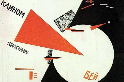 I quaderni del Mondo degli archivi» n.4: Un archivista oltre la cortina di ferro. Il viaggio di Claudio Pavone in URSS